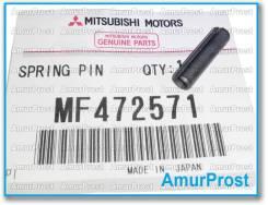 Шпонка коленвала Mitsubishi (Оригинал) MF472571
