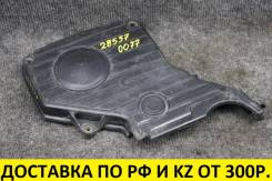 Крышка ГРМ (верх) Toyota Carina ST170 4SFI