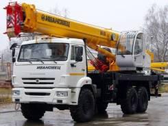 Ивановец КС-45717К-3В, 2021