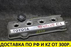 Крышка клапанов Toyota Carina ST170 4SFI