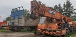Kato, 1996