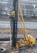 IHC Fundex, 2004