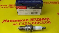 Свеча зажигания W20EXR-U11 Denso на Сахалинской