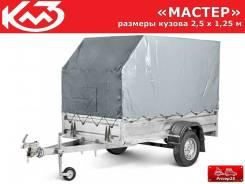 "Прицеп ""Мастер"" кузов 2,5х1,25 м (тент 1,5м)R-16"