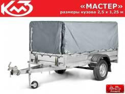 "Прицеп ""Мастер"" кузов 2,5х1,25 м (тент 1,1м)R-16"