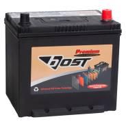 Аккумулятор Bost EFB Q85 70 а/ч 700а (Start-STOP)