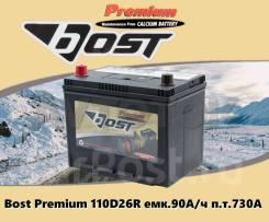 Аккумулятор Bost Premium 110D26R емк.90А/ч п. т.730A