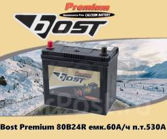 Аккумулятор Bost Premium 80B24L емк.60А/ч п. т.530А