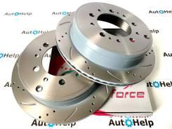Диски тормозные задние перфорированные G-Brake GFR-20751L | GFR-20751R