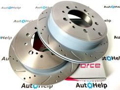 Диски тормозные задние перфорированные G-brake GFR-21148L | GFR-21148R