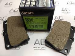 Колодки тормозные дисковые задние SN298P Advics