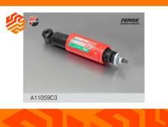Амортизатор масляный Fenox A11059C3 передний