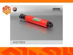 Амортизатор масляный Fenox A12175C3 задний
