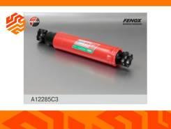 Амортизатор масляный Fenox A12285C3 задний