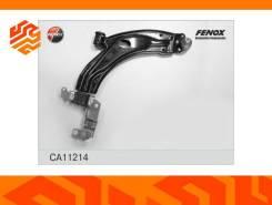 Рычаг подвески Fenox CA11214 правый передний