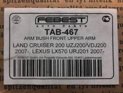 Сайлентблок переднего верхнего рычага Febest TAB-467