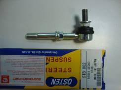 Стойка стабилизатора переднего Qsten STB002 Bluebird U13/Cefiro A32