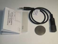 Толщиномер для смартфона АвтоЛакТест(АЛТ-1м), Новый, Чита - наличие