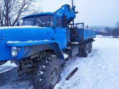 Урал, 2010