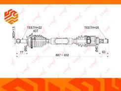Привод в сборе Lynxauto CD1177A правый передний