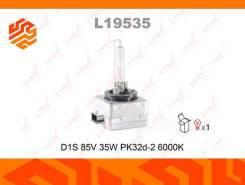 Лампа d1s 12v 35w pk32d-2, 6000k Lynxauto L19535