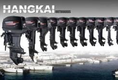 Мотор лодочный Hangkai 3.5 л. с