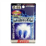Лампа дополнительного освещения Koito W5W/T-10 12V-5W (3900K) P8813Z