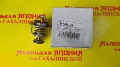 Термостат WV56MC-88 TAMA на Сахалинской