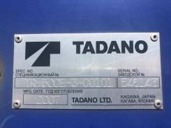 Tadano TR-500 EX, 2007