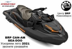 Гидроцикл BRP Sea-Doo GTX 230 2021