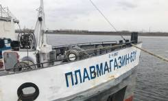 "Теплоход ""Плавмагазин-631"""