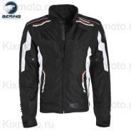 Мото куртка Bering Vectrom Waterproof Jacket 3 in 1