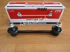 Линк стабилизатора задний CLMZ15 CTR (14801)