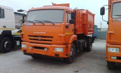 МК-4552-02 на шасси КАМАЗ 43253-3010-69, 2020