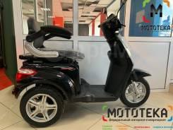 Электроскутер Volteco Trike New !, 2021