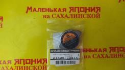 Крышка радиатора 21430-C991A Nissan на Сахалинской