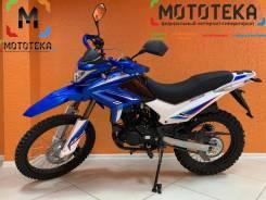 Мотоцикл Motoland XR250 ENDURO (172FMM) ! Кредит ! Рассрочка 0-0-12 !, 2021