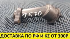Контрактная маслозаливная горловина Nissan/Infiniti VG33E, VQ35DE