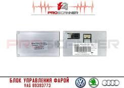 Блок управления LED фары VAG 89393773