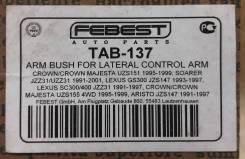 Сайлентблок заднего продольного рычага Febest TAB-137