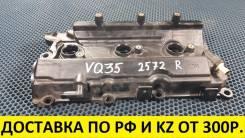 Крышка клапанов, правая Infiniti QX4 / Nissan Pathfinder VQ35 контракт