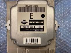 Блок управления раздаточной кпп Nissan Xtrail T31
