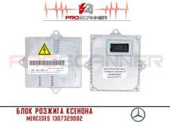 Блок розжига ксенона Mercedes 1307329082