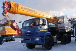 Автокран Ивановец КС-45717К-3Р, 2021