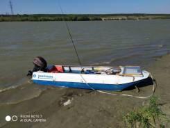 Лодка Романтика 2, + прицеп самодельный