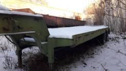 Чмзап 93853, 1991