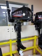 Лодочный мотор Condor (Кондор) F6HS без бака 12 л.
