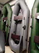 Надувная лодка ПВХ Skiff-260НД