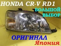Фара правая (оригинал) Honda CR-V RD1 без б/п по РФ
