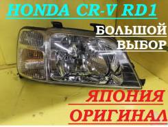 Фара правая (оригинал) Honda CR-V RD1 б/п по РФ